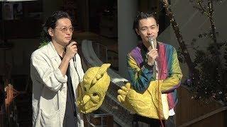 映画「ニワトリ☆スター」プラネタ試写室に井浦新さん&成田凌さんサプラ...