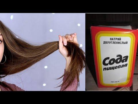 Как ускорить рост волос в домашних условиях за 2 дня