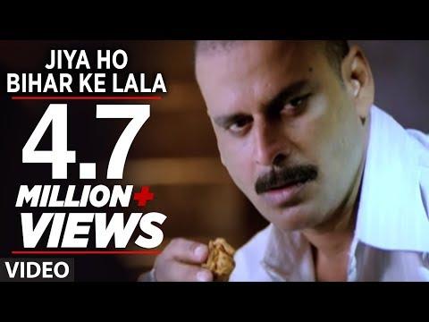 Jiya Ho Bihar Ke Lala (An Blockbuster Hindi Movie Video Song) Gangs Of Wasseypur