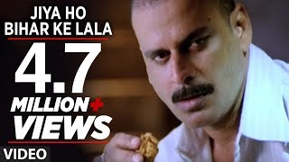 jiya ho bihar ke lala an blockbuster hindi movie video song gangs of wasseypur