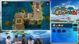 Etrian Mystery Dungeon 2 - Gameplay (BitSummit 2017)