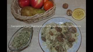 видео Лидия — ТутВкусно! ru
