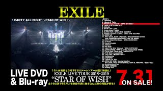 "EXILE / EXILE LIVE TOUR 2018-2019 ""STAR OF WISH"" LIVE DVD & Blu-ray【Digest】"