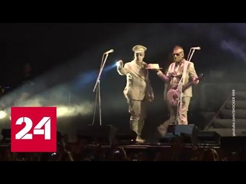 У фронтмена Rammstein Тилля Линдеманна коронавирус не подтвердился - Россия 24