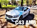 [ESSAI] MERCEDES C43 AMG COUPE 2017 #1