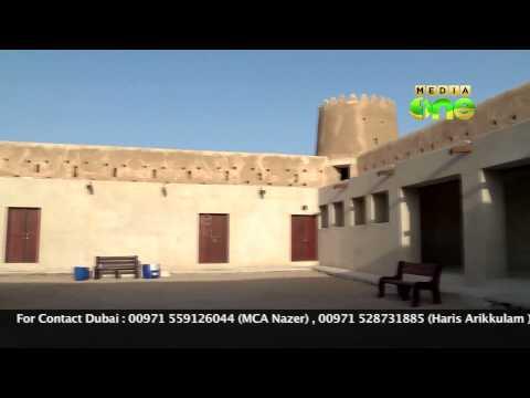 Zubarah fort in Qatar,Week End Arabia-24