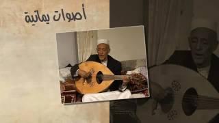 محمد حمود الحارثي بالله مااجملك