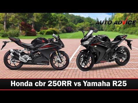 Honda cbr 250RR vs yamaha R25  auto advice 