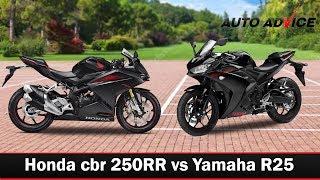Honda cbr 250RR vs yamaha R25 |auto advice|