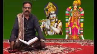Tiruppavai in Telugu 14th Pasuram Part-1