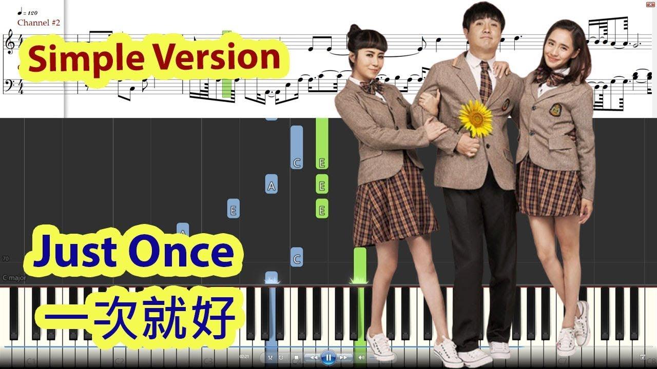 Piano Tutorial Just Once ĸ€æ¬¡å°±å¥½ Goodbye Mr Loser Ost Aska Yang Æ¥Šå®—ç·¯ Simple Version Youtube