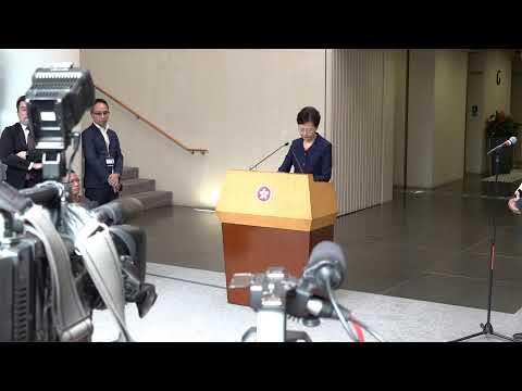 【直播】8月20日 香港特區行政長官林鄭月娥於行政會議前會見傳媒
