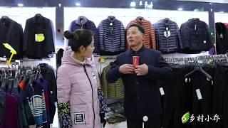 鄰家女孩花599元給老爸買件新衣服,你們覺得值嗎?