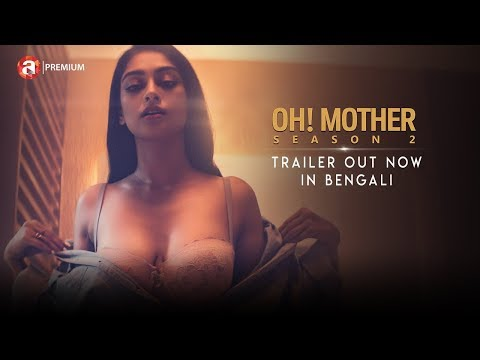 Oh! Mother Season 2 | Official Trailer | Bengali | Web Series | Addatimes