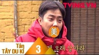 """(Vietsub) TÂN TÂY DU KÝ 3   """"Đường Tăng"""" Jae Hyun chuẩn bị ăn đập hội đồng rồi này thumbnail"""