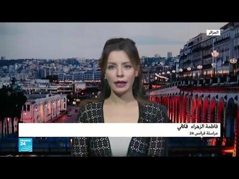 الشرطة الجزائرية تفتح تحقيقا بعد انتشار شريط فيديو يظهر تعرض متظاهرين للضرب  - 16:55-2019 / 7 / 9