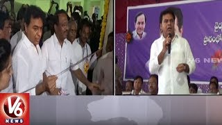 Ministers KTR And Laxma Reddy Inaugurates ICU & Dialysis Center In Govt Hospital | Sircilla | V6News