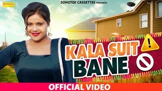Kala Suit Bain | Sonam Tiwari, Vikram Phurlak | Sonu Vicky Brother| New Haryanvi Songs Haryanavi2019