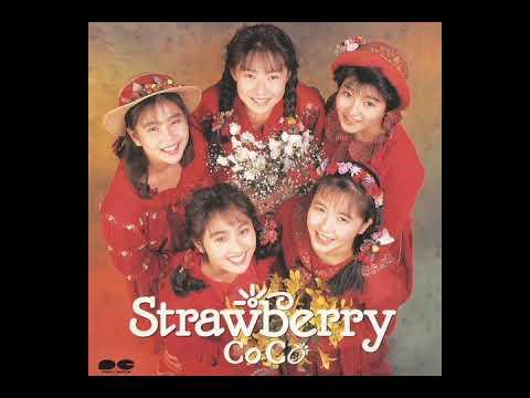CoCo「Strawberry (フル・アルバム)」