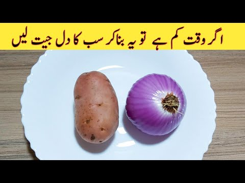 How to make Vegetable Frankie | Kathi Rolls Video Recipe using Frozen Flaky Onion Paratha Bhavna' from YouTube · Duration:  8 minutes 10 seconds