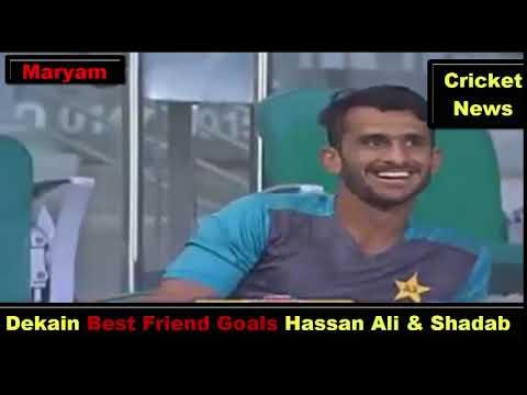 Hassan Ali & Shadab| Best Friendship Goal | PakVSL Series | Highlights | 2017