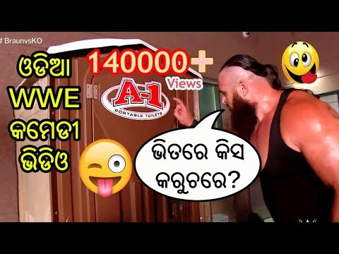 Odia WWE 2018 WWE in Odia WWE Videos in Odia WWE Odia Funny Video WWE Odia Dubbed- Braun Vs Kevin