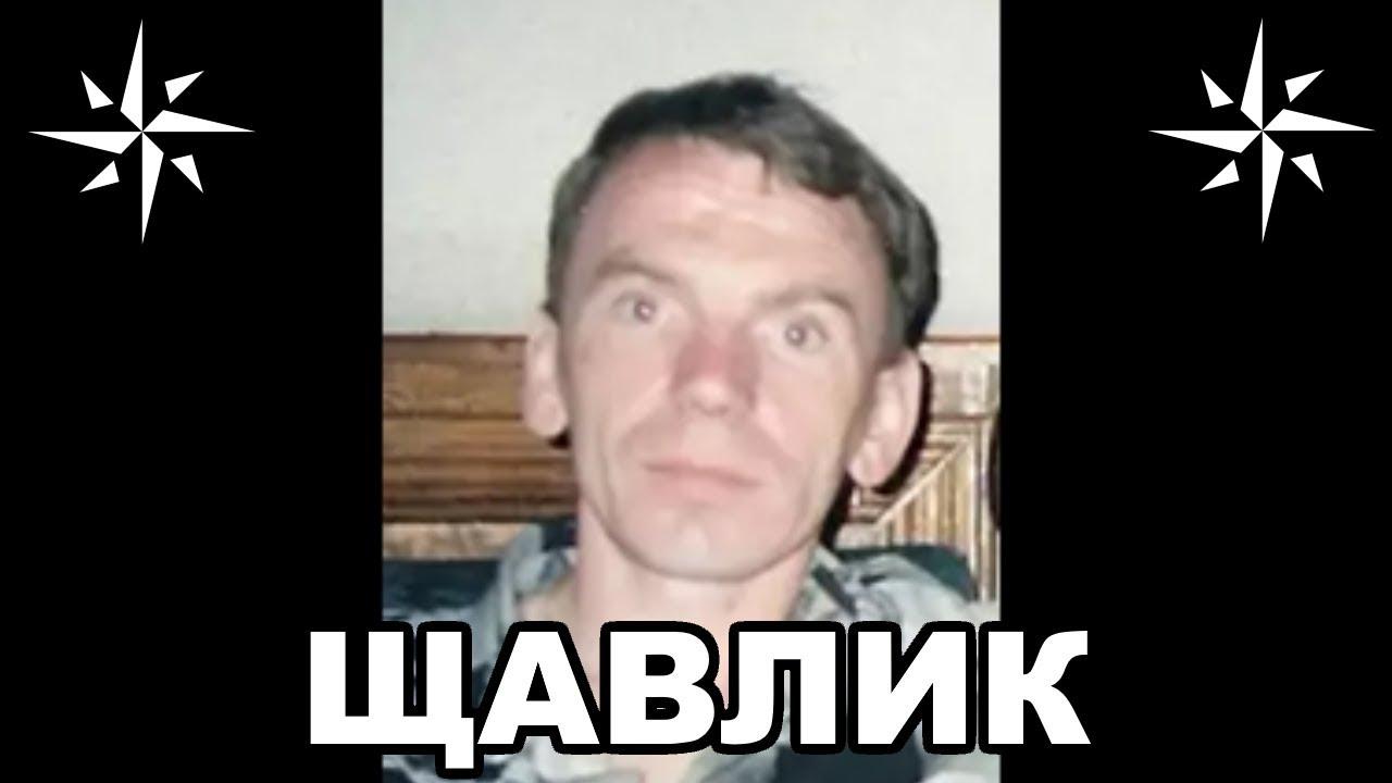 Вор закон турма россия