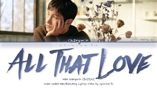 Download [STATION] Max Changmin (최강창민) - 'All That Love' Lyrics (Color Coded_Han_Rom_Eng)