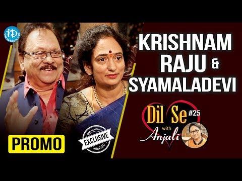 Veteran Actor Krishnam Raju And His Wife Syamaladevi Exclusive Interview - Promo | DilSeWithAnjali