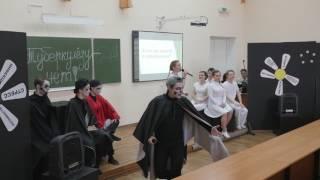 видео Кафедра режиссуры эстрады и театрализованных представлений