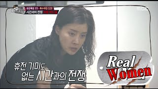 [Real men] 진짜 사나이 - The war on time! Complete taking shower & sewing in 10 min. 20150906