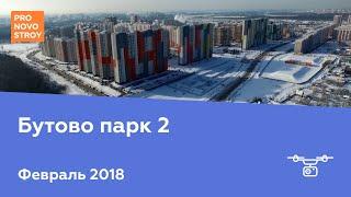 видео ЖК Восточное Бутово в Бутово - официальный сайт ????,  цены от застройщика ПИК ГК, квартиры в новостройке
