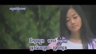 Download Video Kikilu New MV នី រតនា⁄អាណែតមាសបង⁄Ny Ratana⁄Ah Net Meas Bong⁄We Production vol 7 MP3 3GP MP4