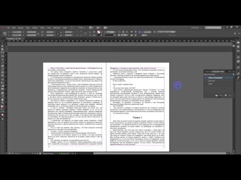 Типография Атмосфера история создания и планы на будущееиз YouTube · Длительность: 5 мин31 с