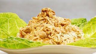 Рыбный салат Лакомка - Рецепт Бабушки Эммы