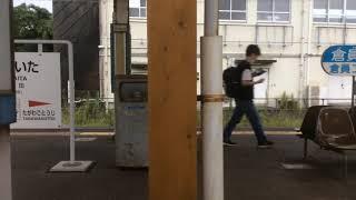 【JR九州 日田彦山線】田川後藤寺→小倉 2020.9.24