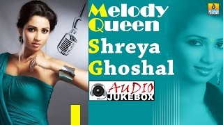 Best Of Shreya Ghoshal | Melody Queen Top Hits | Kannada Songs Audio Jukebox