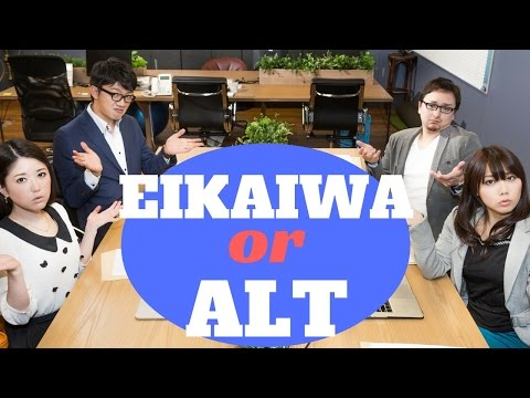 conversation english school in japan eikaiwa A private english conversation school or eikaiwa with several (a modest) fortune teaching english in japan your english major to use - aftercollege.