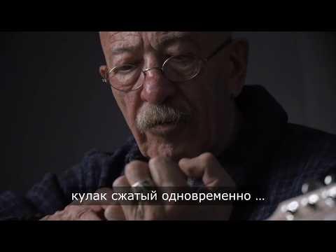 Бас-ритм в Open-G А.Я. Розенбаума. Курс Валерия Шамардина!