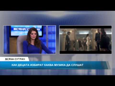 Михаела Филева с дебютен албум