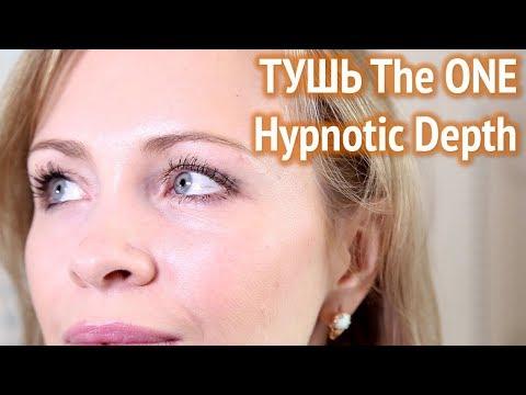 Обзор туши с эффектом накладных ресниц The ONE Hypnotic Depth от Орифлейм