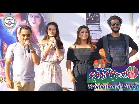 Chakka Panja 2 II PRomotional Video II 2017