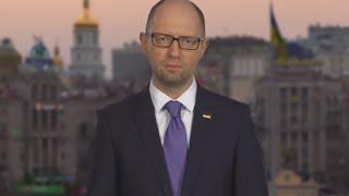 А. Яценюк йде у відставку. Подання до Верховної Ради внесуть 12 квітня #UBR 11.04.2016