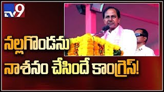 KCR speaks about fluoride issue at Nalgonda Praja Ashirwada Sabha - TV9