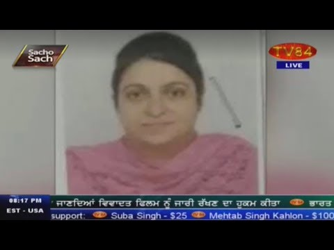 SOS 4/19/18 P.1 Dr. Amarjit Singh : Story About Hindu Lady's Conversion ;Indian Agencies' Dirty Game