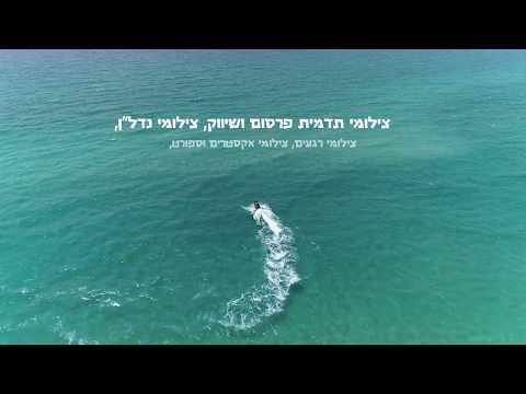 Фото חופי אשדוד- רחפן DJI phantom 4 pro