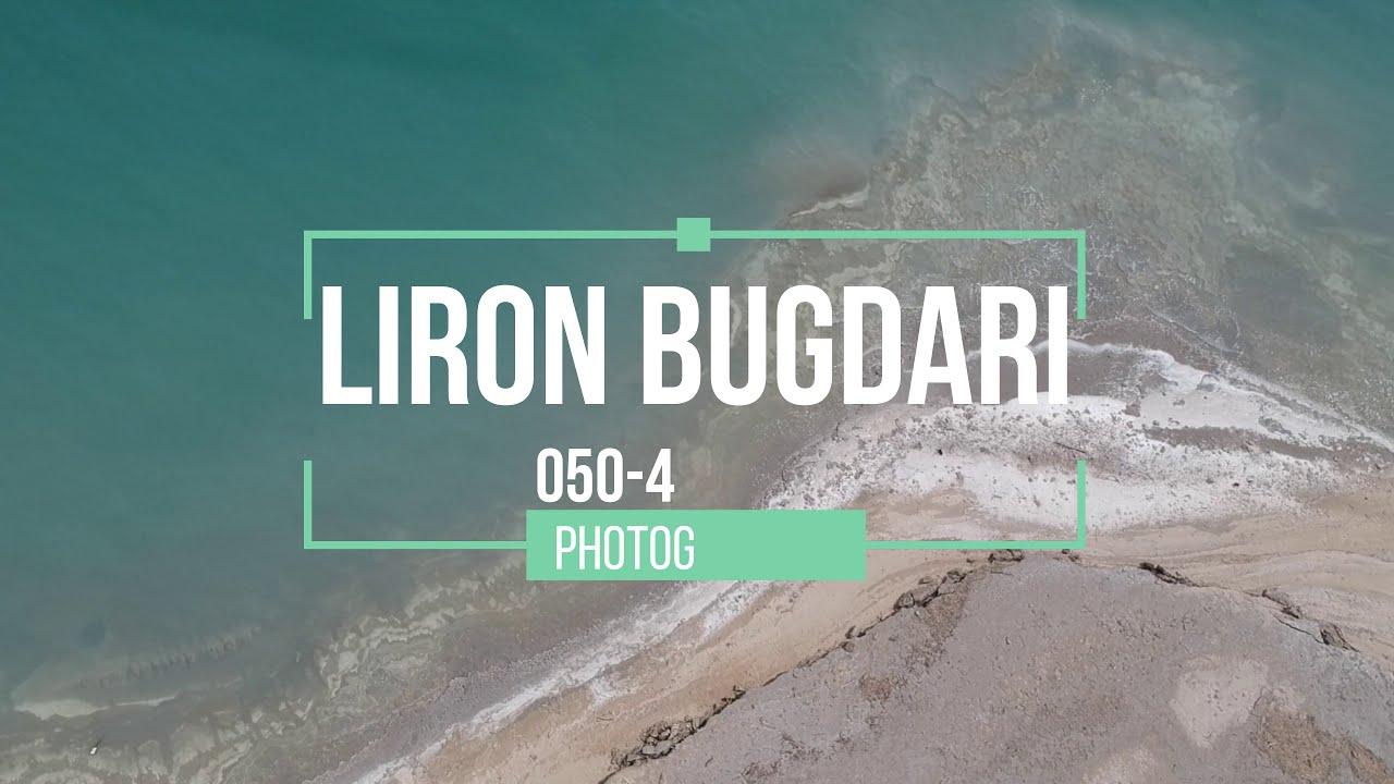 חופי אשדוד- רחפן DJI phantom 4 pro картинки