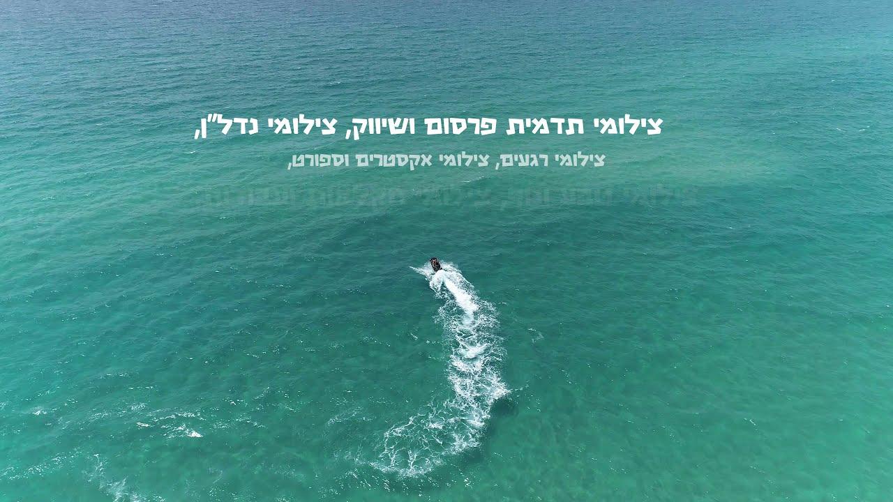 חופי אשדוד- רחפן DJI phantom 4 pro фотки