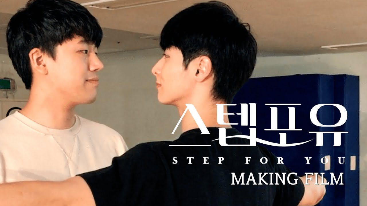 Step for You