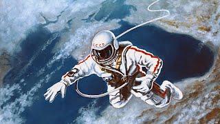 Космонавт Леонов. Выходил ли он в открытый космос?